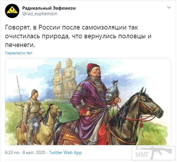 97348 - А в России чудеса!