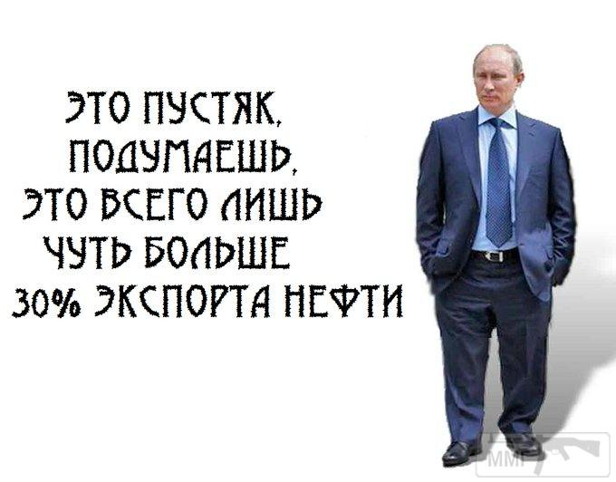 97349 - А в России чудеса!