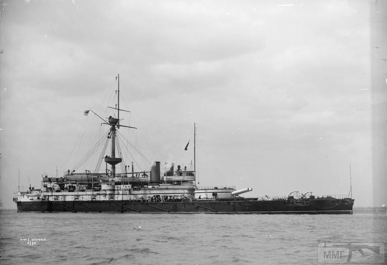 97380 - HMS Victoria