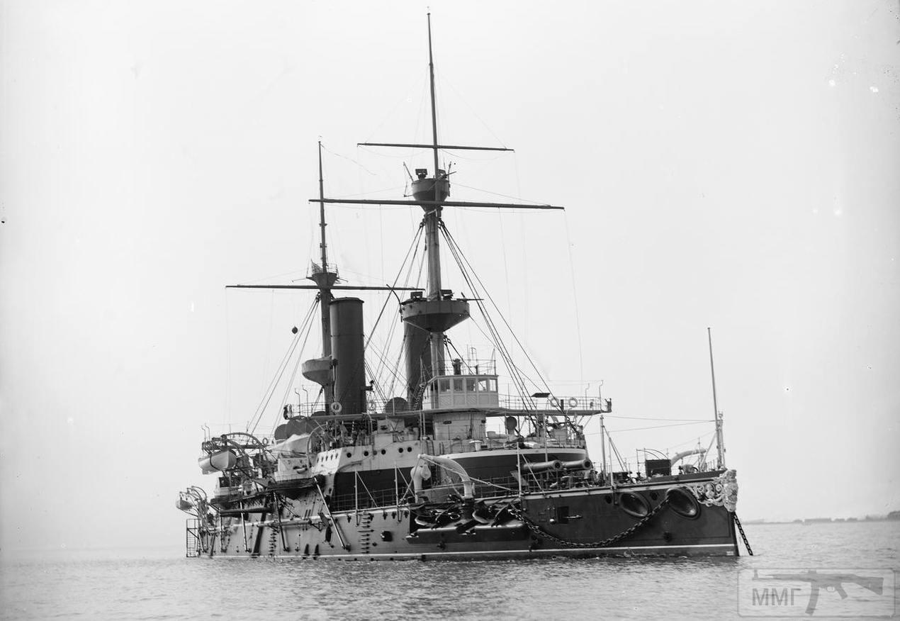 97386 - HMS Hood