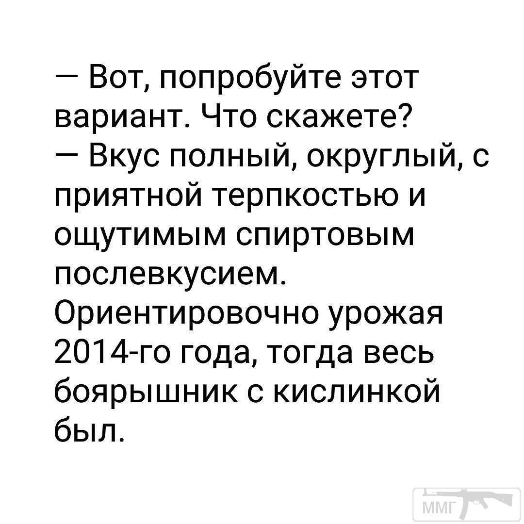 97419 - Пить или не пить? - пятничная алкогольная тема )))