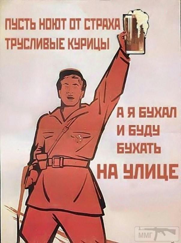 97420 - Пить или не пить? - пятничная алкогольная тема )))
