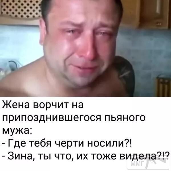 97421 - Пить или не пить? - пятничная алкогольная тема )))