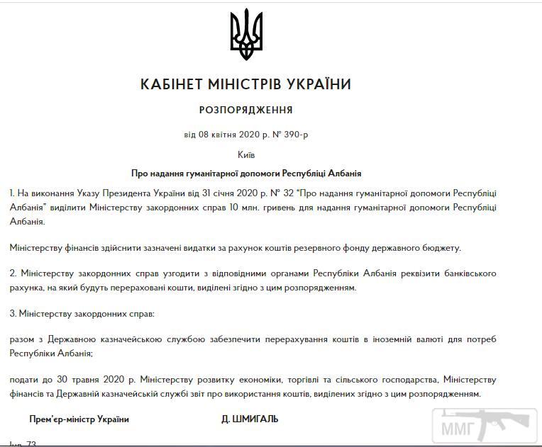97457 - Украина - реалии!!!!!!!!