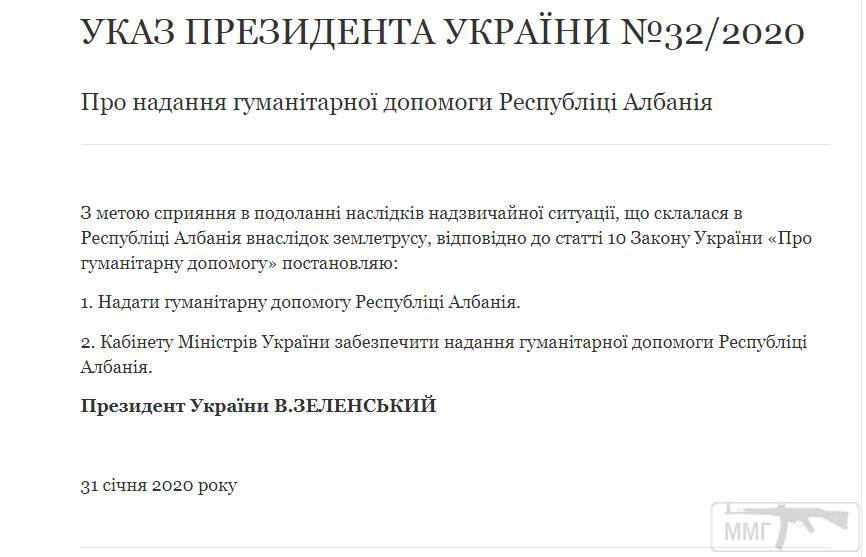 97466 - Украина - реалии!!!!!!!!