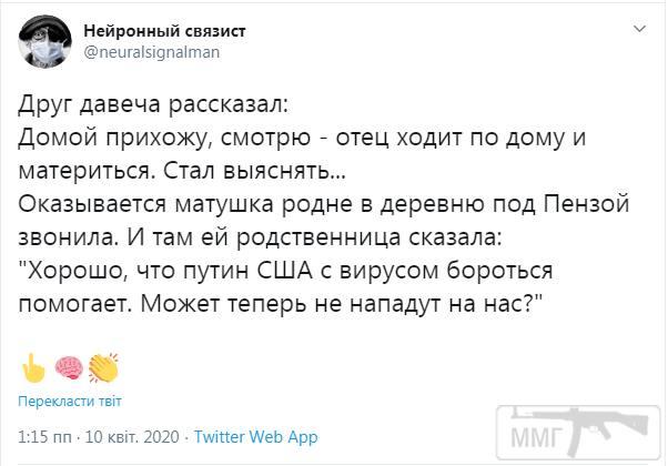 97471 - А в России чудеса!