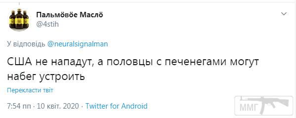 97472 - А в России чудеса!