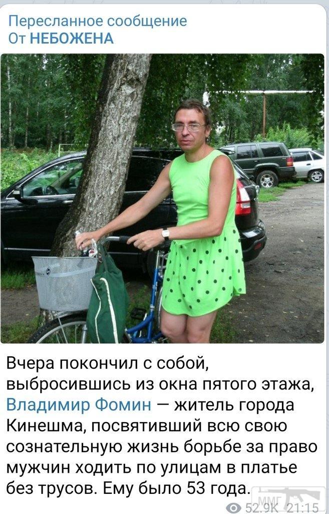97484 - А в России чудеса!