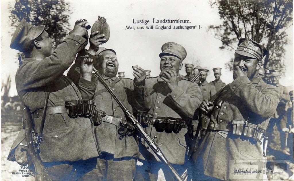 97522 - Военное фото. Западный фронт. 1914-1918г.г.