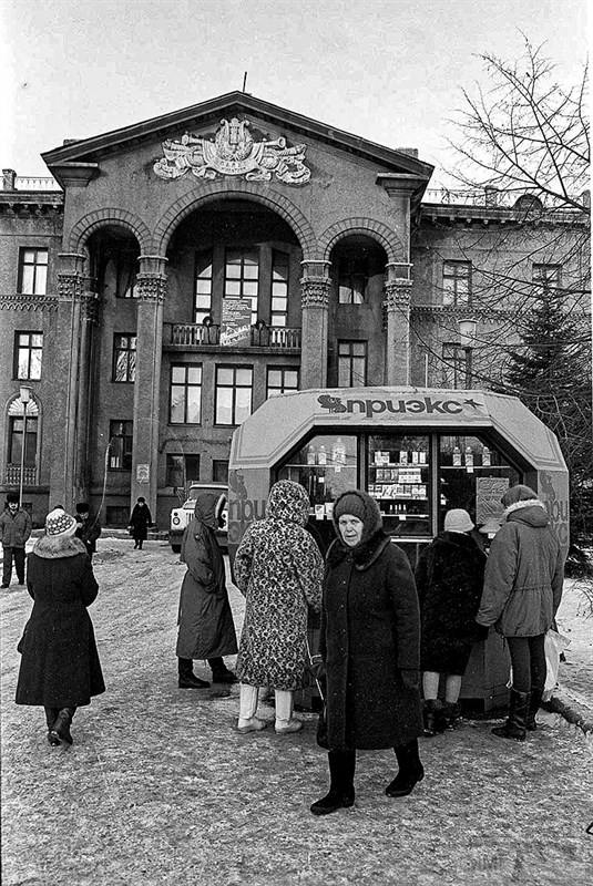 97597 - Донецк - Сталино - Юзовка