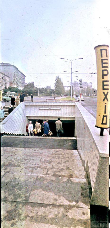 97598 - Донецк - Сталино - Юзовка