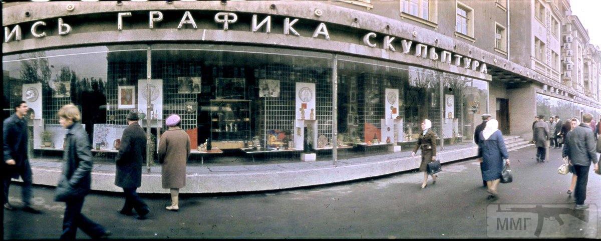 97600 - Донецк - Сталино - Юзовка