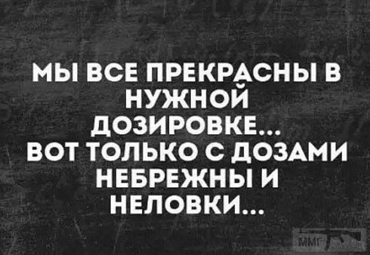97650 - Пить или не пить? - пятничная алкогольная тема )))