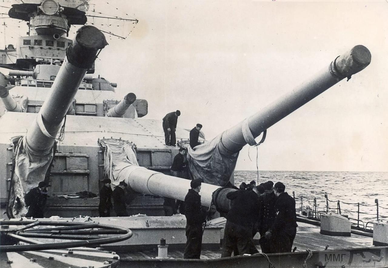97655 - Германский флот 1914-1945