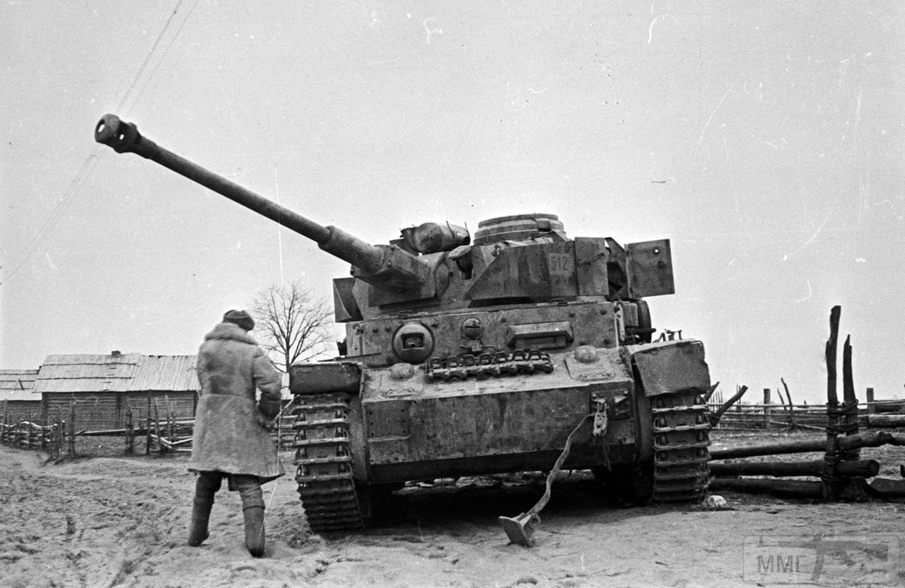 97697 - Achtung Panzer!
