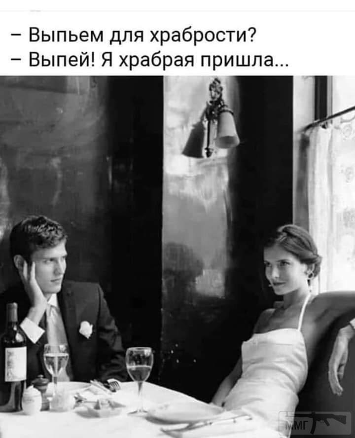 97735 - Пить или не пить? - пятничная алкогольная тема )))