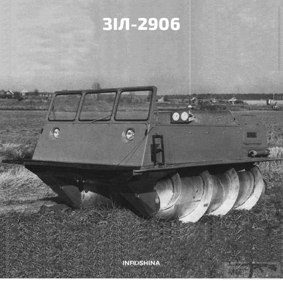97916 - История автомобилестроения