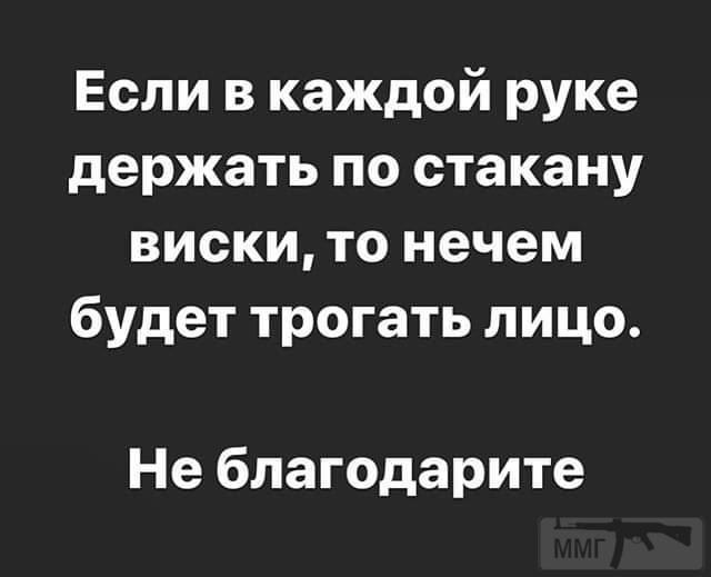 97976 - Пить или не пить? - пятничная алкогольная тема )))