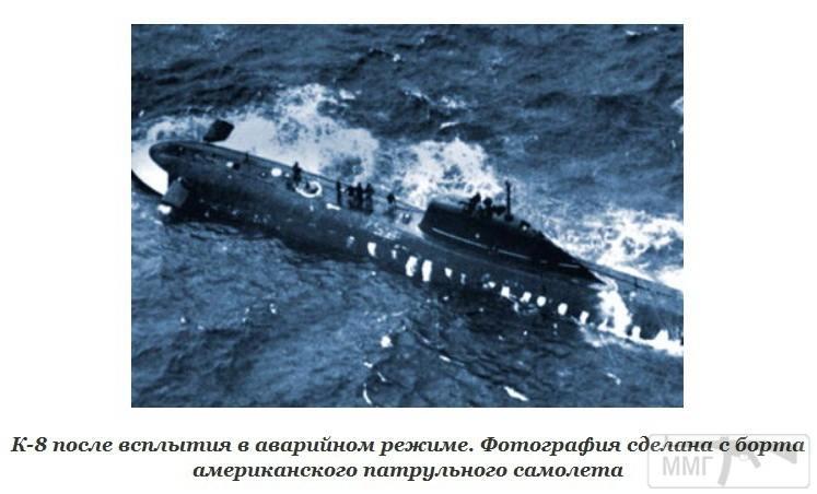 98063 - ВМФ СССР