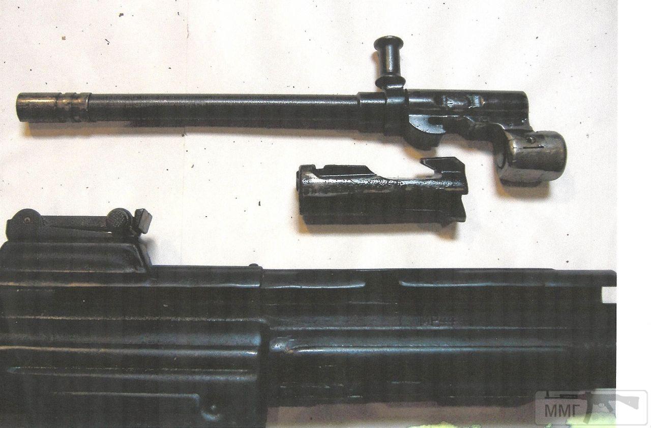 98117 - Sturmgewehr Haenel / Schmeisser MP 43MP 44 Stg.44 - прототипы, конструкция история