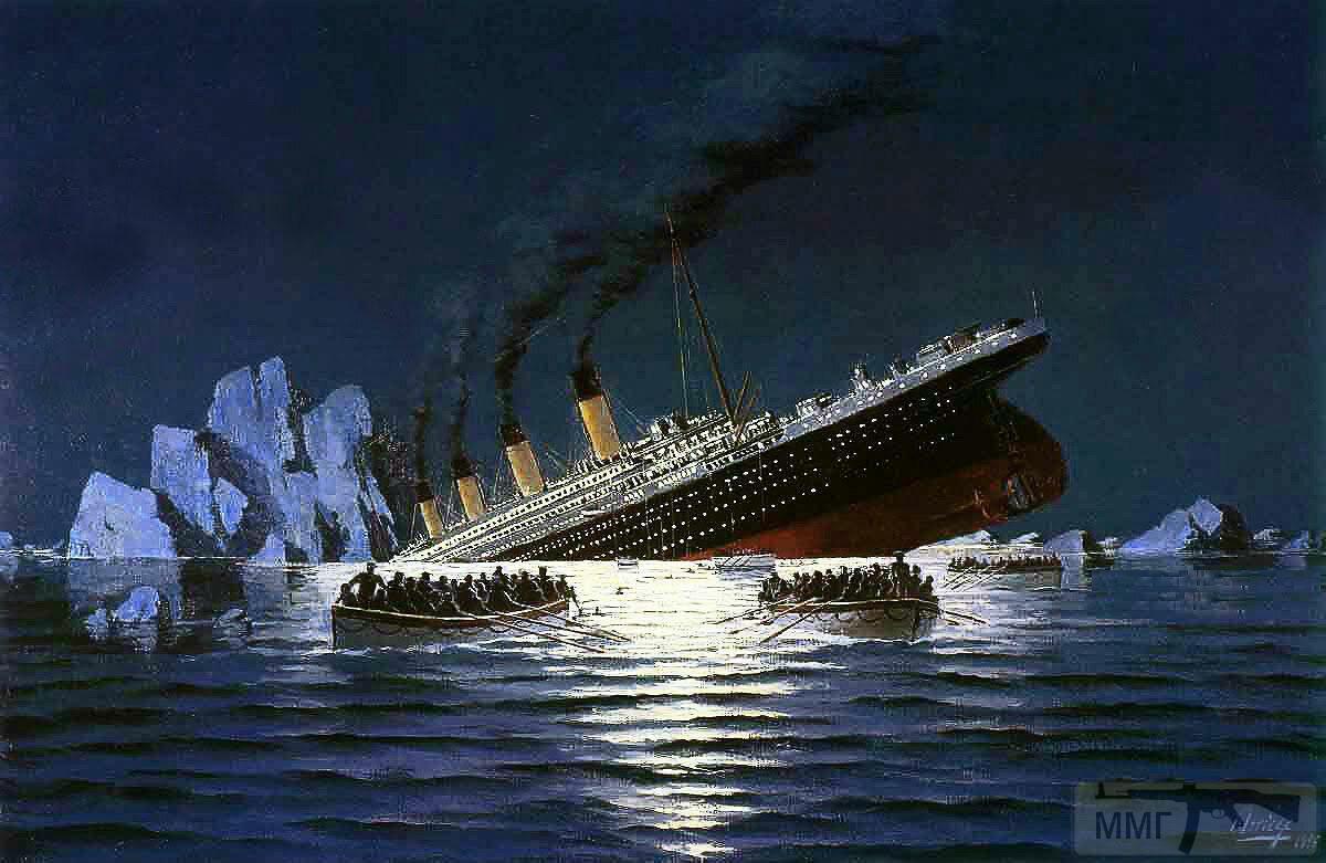 98172 - 1912. Титаник.