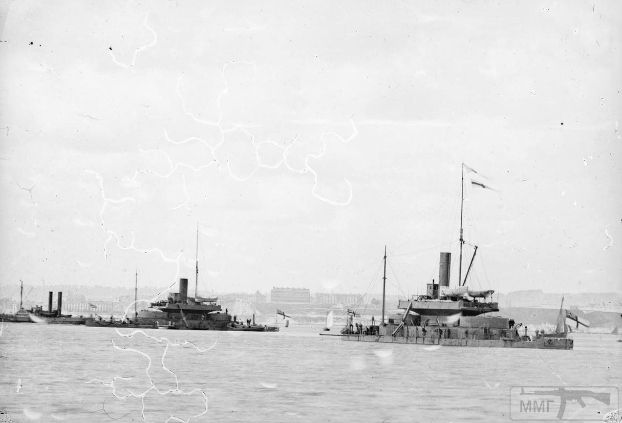 98177 - Броненосцы HMS Cyclops и HMS Gorgon