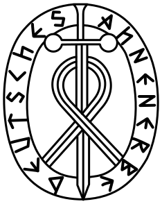 9833 - ППШ-41 експериментальний. ММГ.