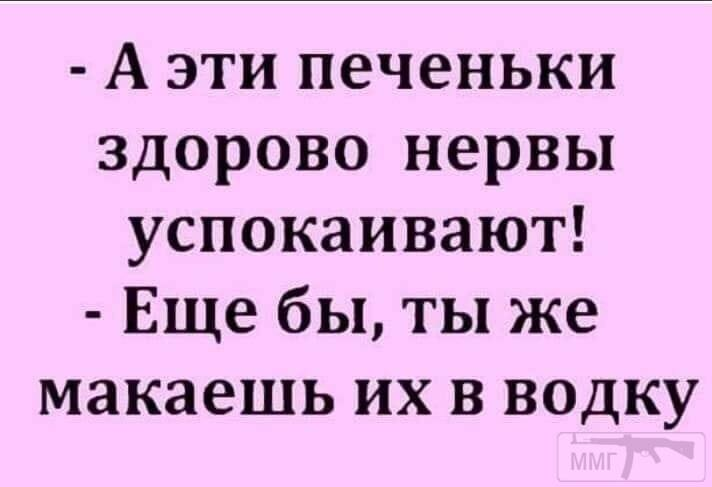 98454 - Пить или не пить? - пятничная алкогольная тема )))