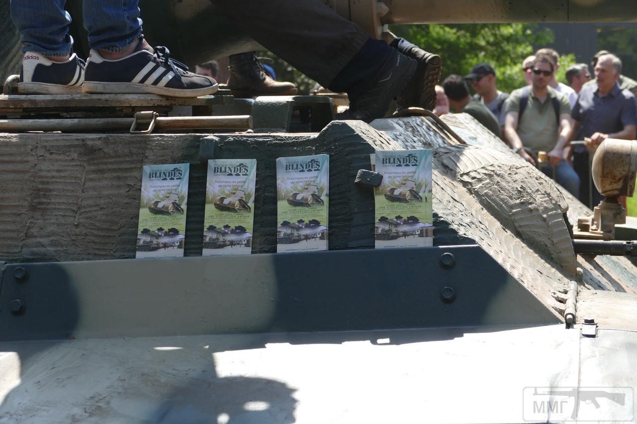 98476 - Achtung Panzer!