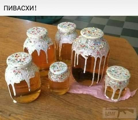 98596 - Пить или не пить? - пятничная алкогольная тема )))