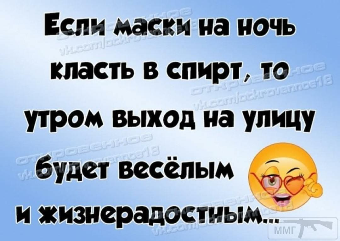 98632 - Пить или не пить? - пятничная алкогольная тема )))