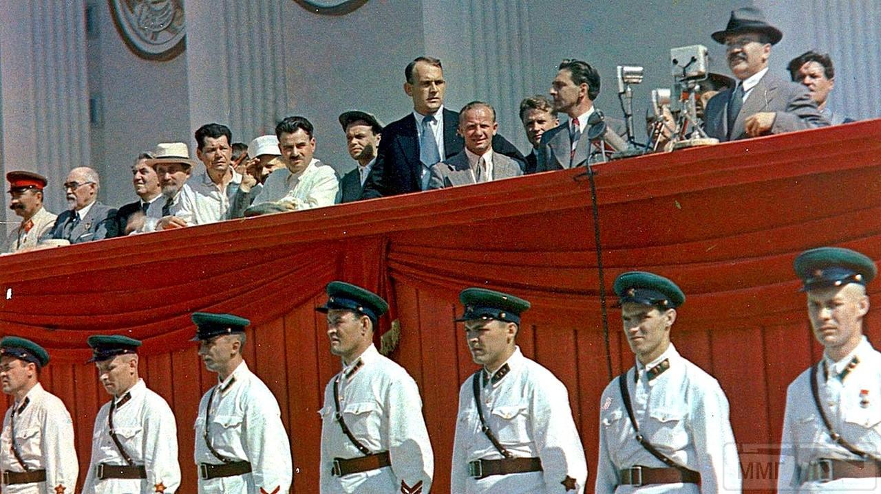 98770 - Довоенный СССР