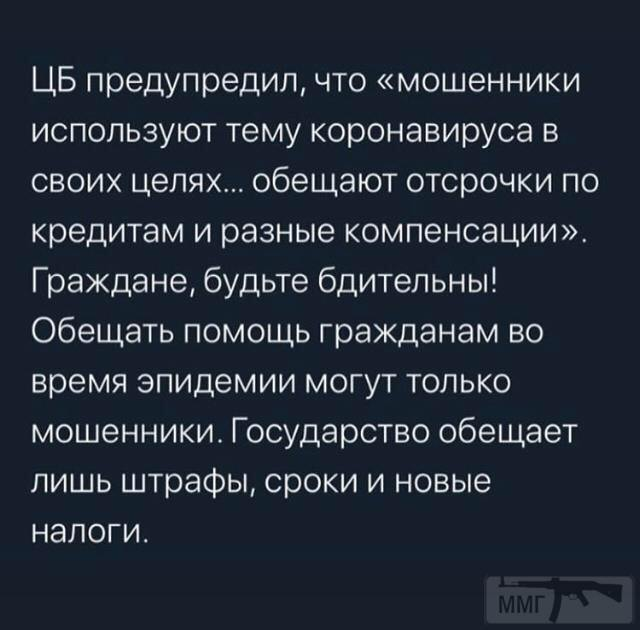 98819 - А в России чудеса!