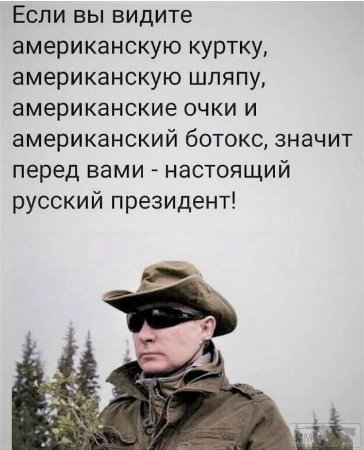 98821 - А в России чудеса!