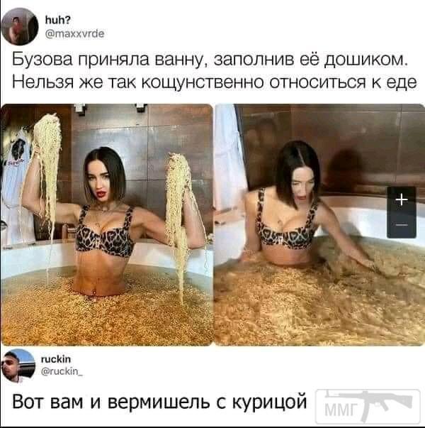98845 - А в России чудеса!