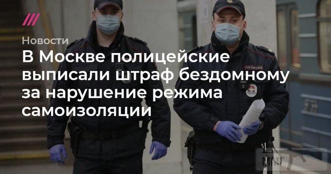 98846 - А в России чудеса!