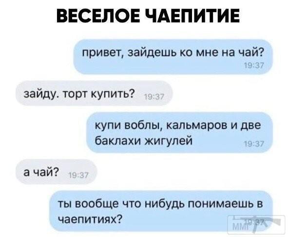98856 - Пить или не пить? - пятничная алкогольная тема )))