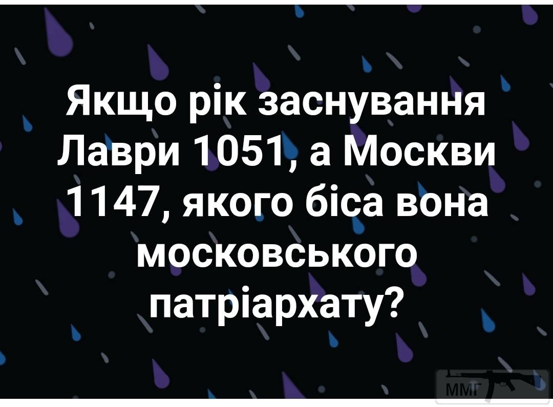 98867 - Украинцы и россияне,откуда ненависть.