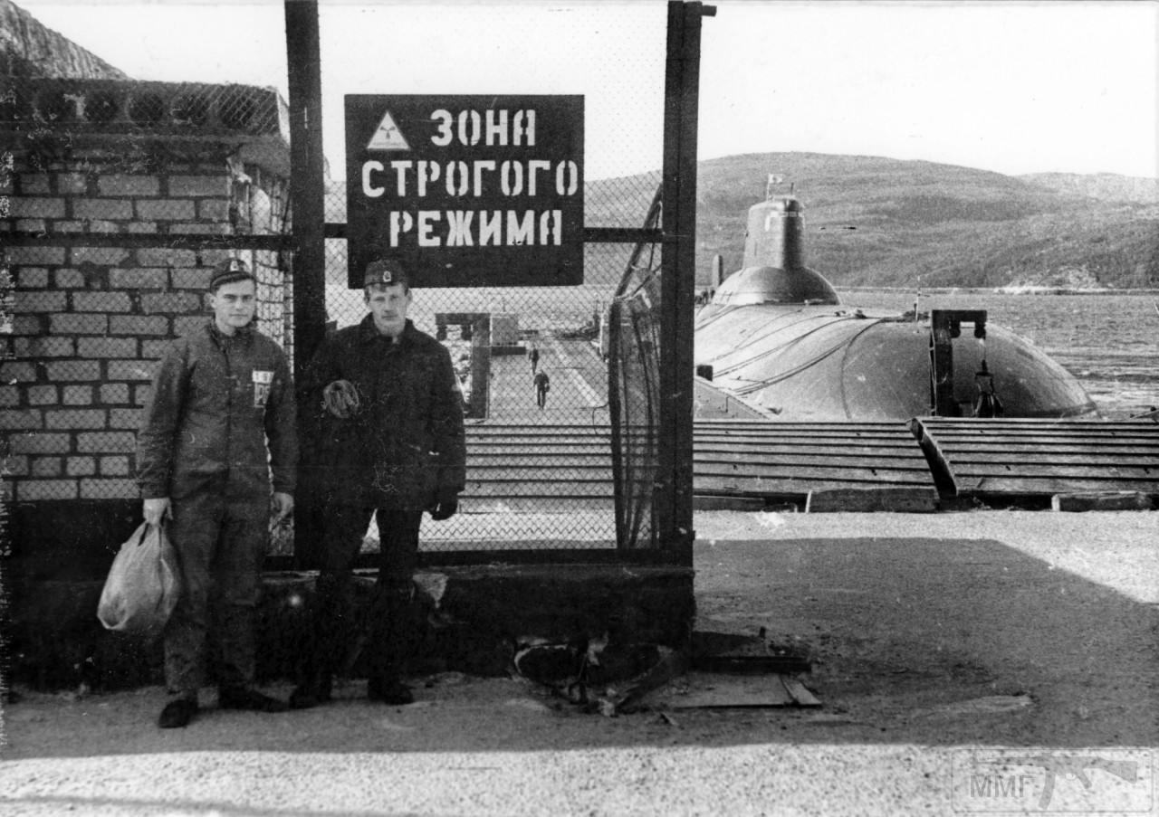 98888 - ВМФ СССР