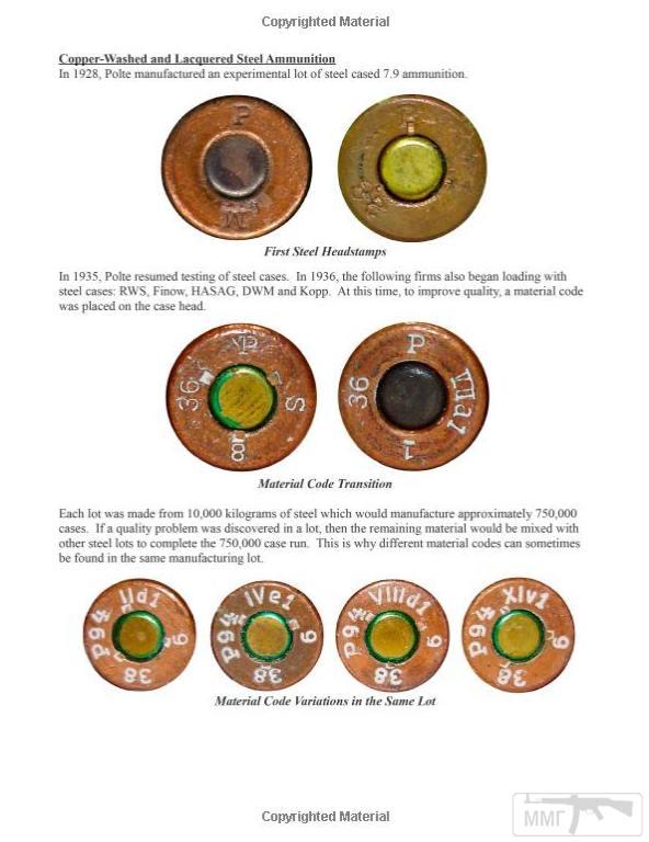 98963 - Патрон 7,92x57 «Маузер» - виды, маркировка, история