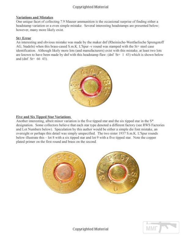 98966 - Патрон 7,92x57 «Маузер» - виды, маркировка, история