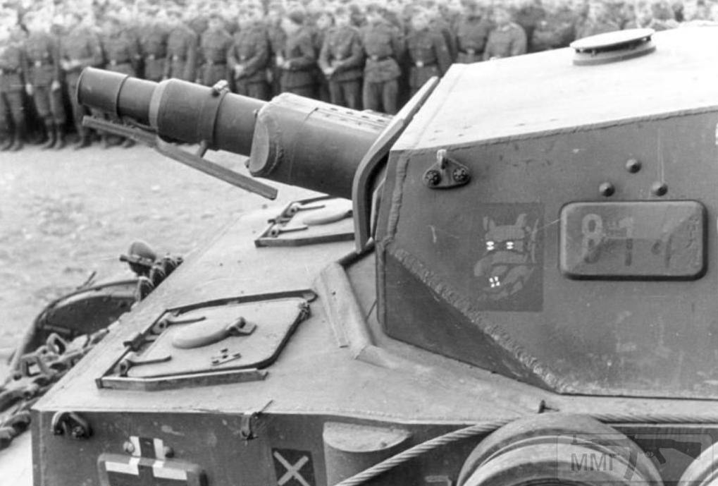 99006 - Achtung Panzer!