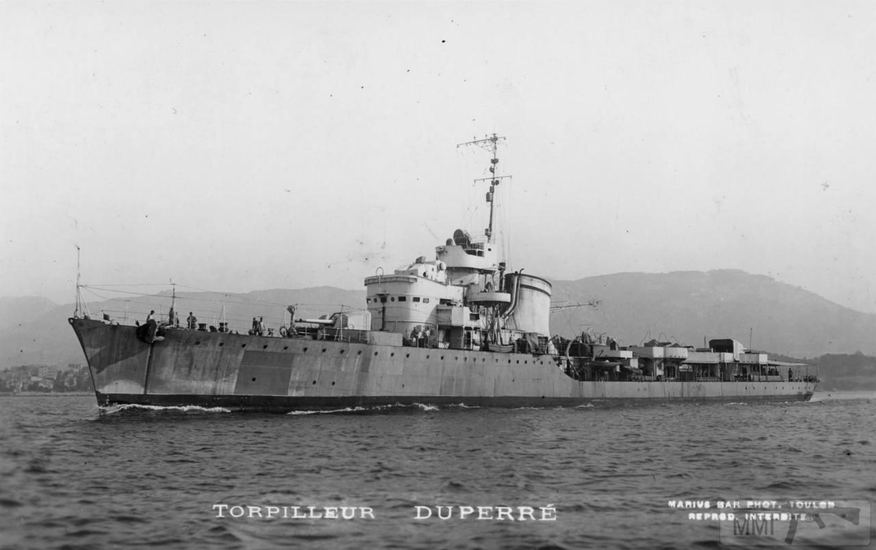 99028 - Эсминец Duperre