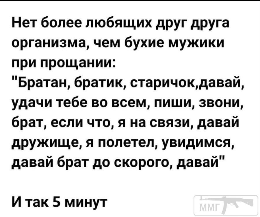 99088 - Пить или не пить? - пятничная алкогольная тема )))
