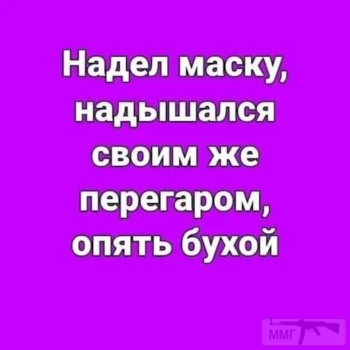 99102 - Пить или не пить? - пятничная алкогольная тема )))