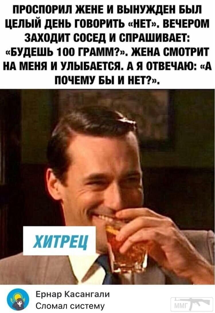99103 - Пить или не пить? - пятничная алкогольная тема )))