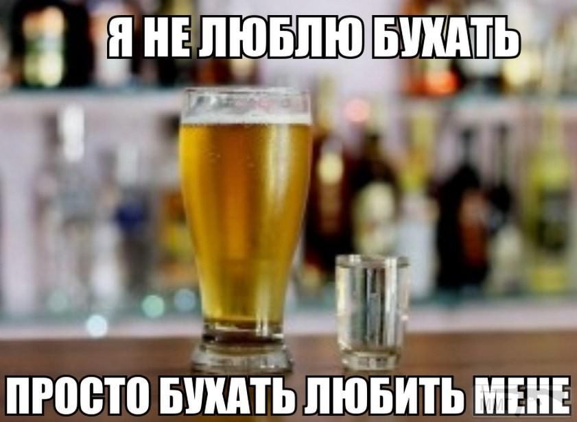 99235 - Пить или не пить? - пятничная алкогольная тема )))