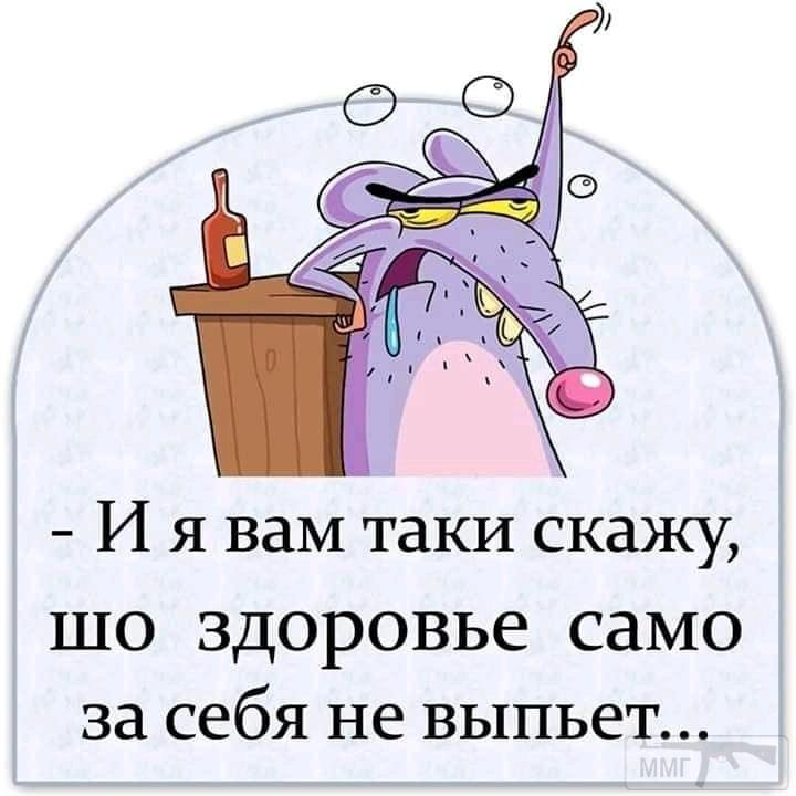 99252 - Пить или не пить? - пятничная алкогольная тема )))