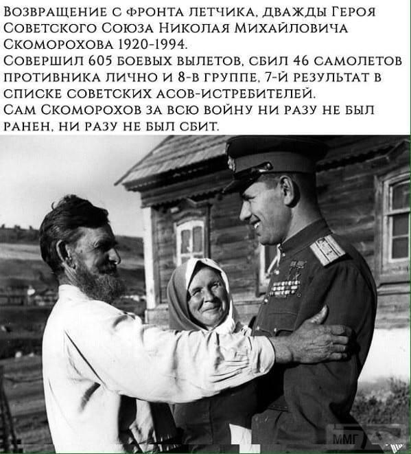 99273 - Военное фото 1941-1945 г.г. Восточный фронт.