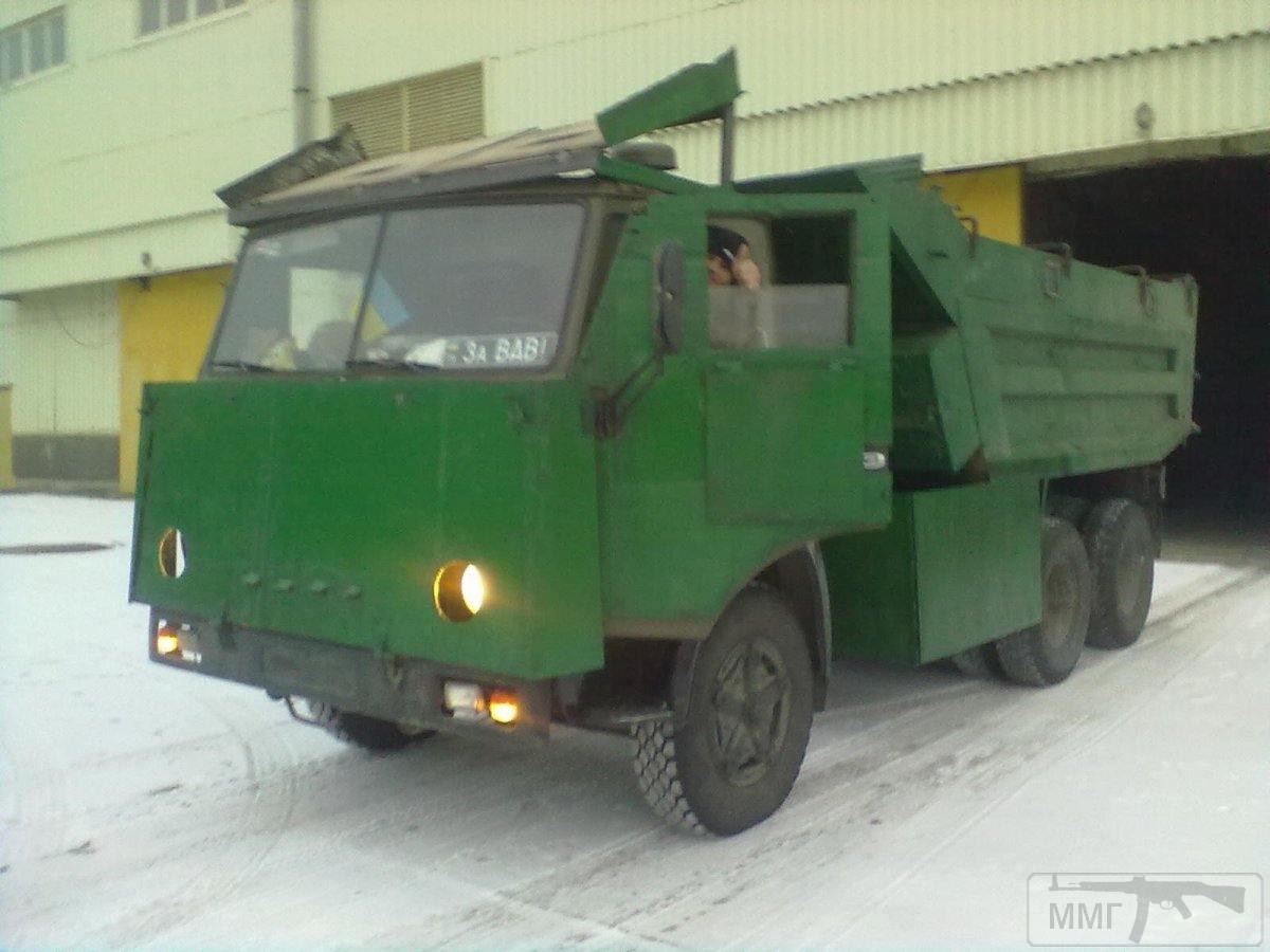 99280 - Шушпанцеры